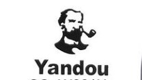 Yandou